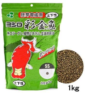 Azayaka Pellet Food