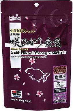 Hikari Saki Fancy Goldfish